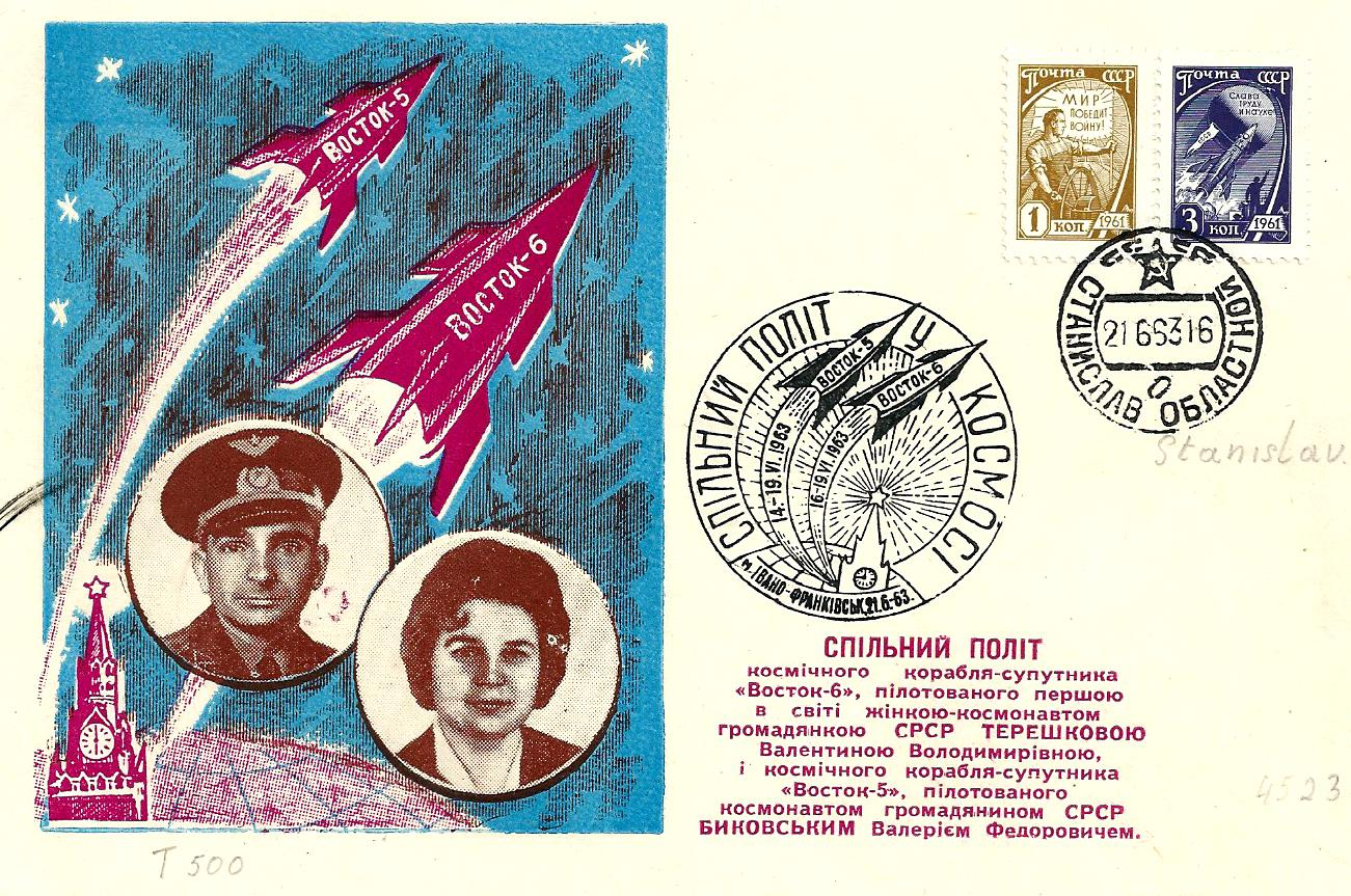 Vostok-6 flight cover